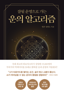 https://static.welaaa.co.kr/images/21299-2-1624249927472.png